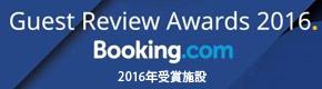 bnr_bookingcom2016
