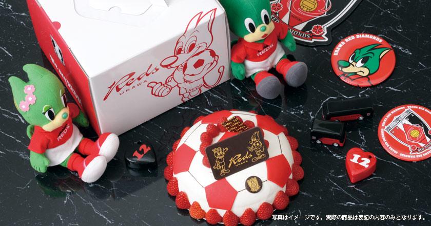 「浦和レッズ」バースデーケーキ