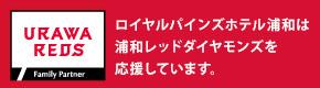 banner_reds