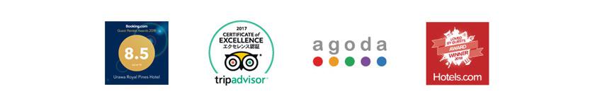 ゲスト・レビュー・アワードロゴ、2017年エクセレンス認証ロゴ、カスタマー・レビュー・アワード 2016ロゴ