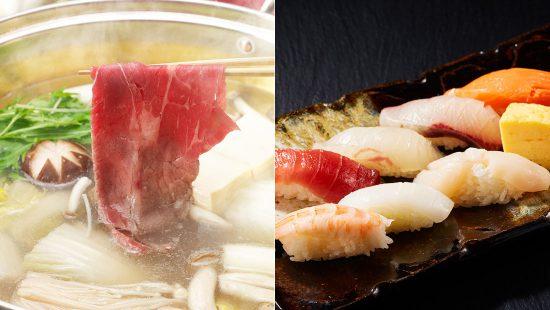 握り寿司7貫付き しゃぶしゃぶ食べ放題プラン【前日までの予約制】